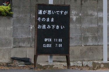 110522_cafe1-2.jpg